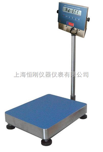 500公斤本安型防爆电子台秤