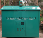 10KV户外高压计量柜西安户外落地式计量柜
