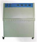 ZN-P紫外光耐氣候試驗箱