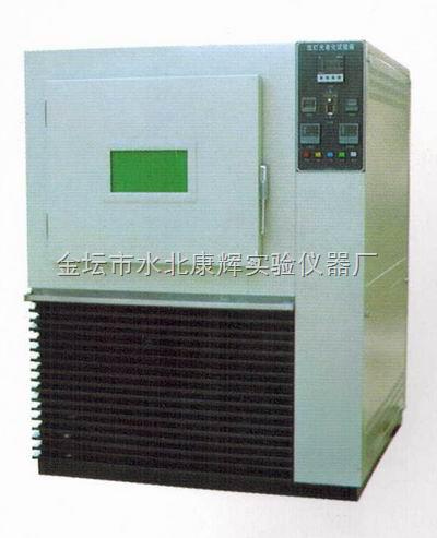 SN-080氙灯耐气候试验箱
