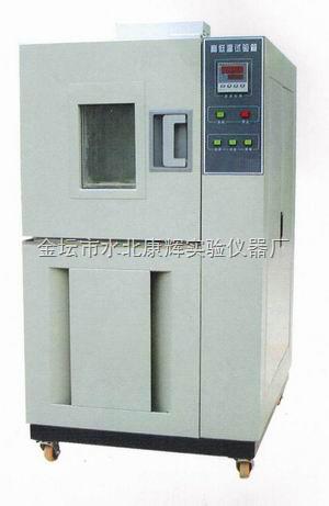 GDW-005C高低温试验箱