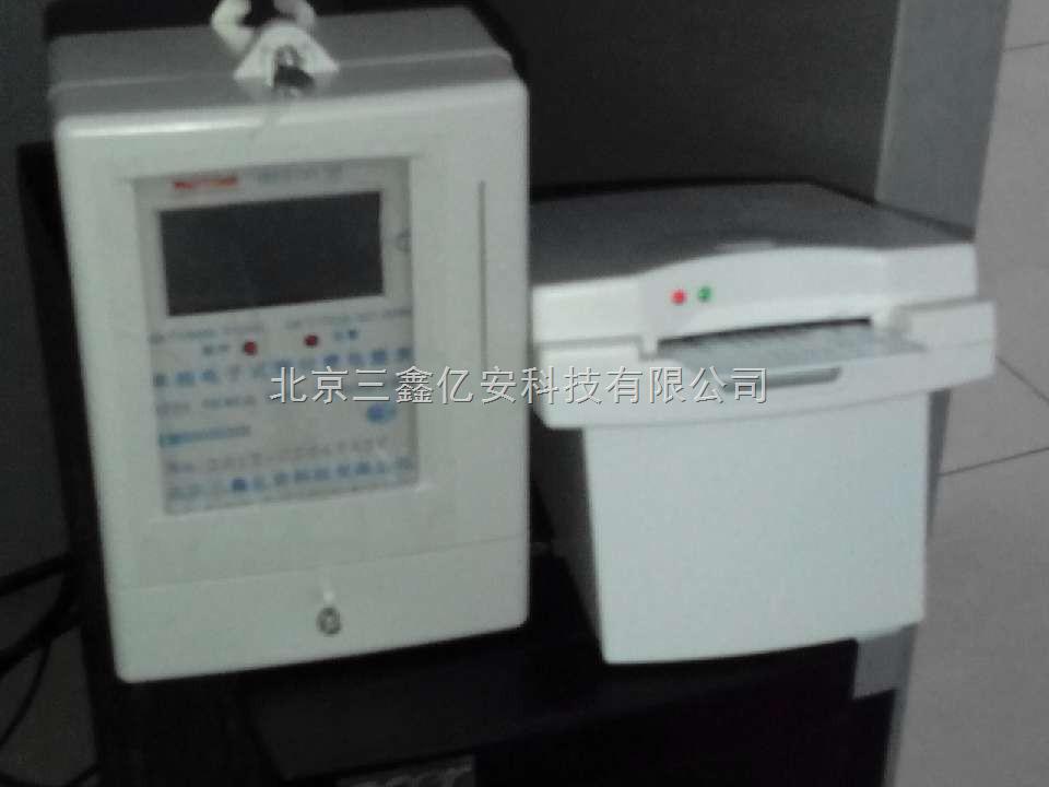 配件耗材 玻璃仪器 导电表 三鑫亿安ddsy 全新卡表 全新预付费插卡