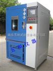 QL—225上海臭氧老化试验箱五和制造
