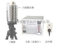 FA-1六级筛孔撞击式空气微生物采样器