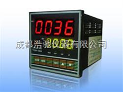 tcw-32b智能化温控仪