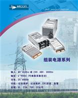 VI-NU4-IMVI-J72-MY,VI-JW1-MY DC-DC VICOR电源