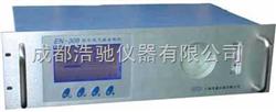 EN-308红外线二氧化硫气体分析仪