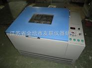 数显恒温振荡培养箱生产厂家