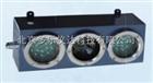 煤矿用本安型声光报警器 防爆标志