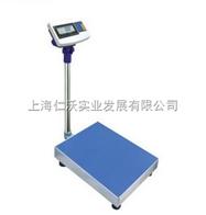 RW530上海仁沃4-20毫安模拟量信号输出电子称