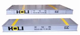 SCS5吨特殊性制作地磅秤
