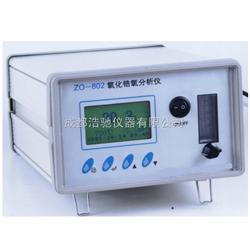 ZO-802氧化锆氧分析仪