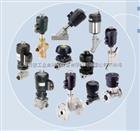 BURKERT过程控制阀宝得金属两位两通和两位三通座阀