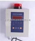 二氧化碳报警器/一体式二氧化碳浓度检测仪