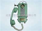 LG-KTH106型本安型自动电话机
