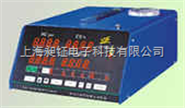 FGA-4000汽车尾气分析仪