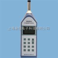 HS6298型多功能噪声分析仪