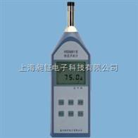HS5661型精密声级计