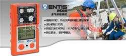 Ventis MX4多气体检测仪