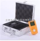 二氧化氮检测仪/NO2检测报