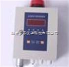 一体式二氧化氮报警器/NO2报警器