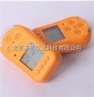 二氧化硫检测仪/SO2报警仪