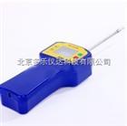 泵吸式氢气检测仪/氢气检漏仪