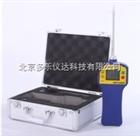 泵吸式氯化氢检测仪/氯化氢检漏仪
