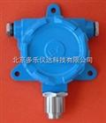 氯化氢探测器/HCl气体探测器