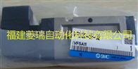 日本smc五通先导式电磁阀