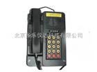 LG-KTH18型本质安全自动电话机