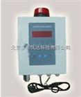 臭氧探测器/O3探测器