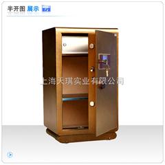 3c保险箱|上海3c保险箱