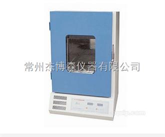 HZ-9612高温振荡培养箱