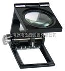 10X型三折式金屬框放大鏡(帶刻度帶光源)