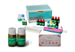 兔子催乳素(PRL)ELISA试剂盒