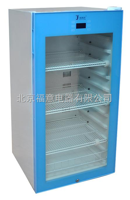 新版gsp冷藏箱 福意联
