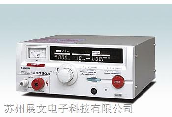 日本菊水交流耐压测试仪TOS5050A