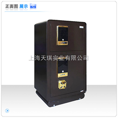 上海家用保险箱什么牌子的好