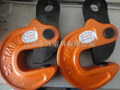 1.6TL型吊钩