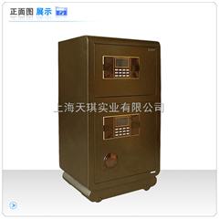 上海家用保险箱什么牌子比较好