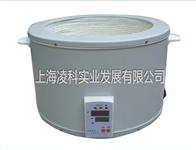 ZNHW-3000ml数显恒温电热套