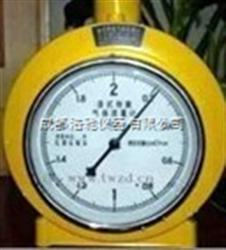 LMF-2湿式气体流量计