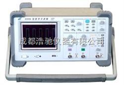 AV4446数字示波器
