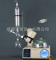 RE52AA旋转蒸发仪