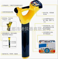 LD6000全频管线探测仪