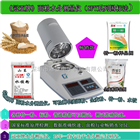 SFY-20A面粉大省专用全麦面粉水分测量仪、小麦面粉水分测量仪