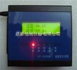 AT-820温湿度变送器