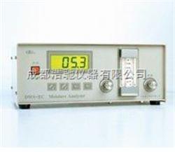 DWS-2C气体水份测定仪