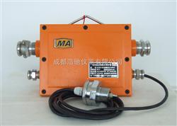 KJ101N-DJ水环真空泵断水保护器
